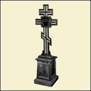 121   Крест надгробный квадратный 1150х500